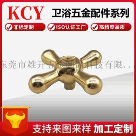 非标定制锌铝合金压铸灯饰卫浴家电电器配件精密铸造