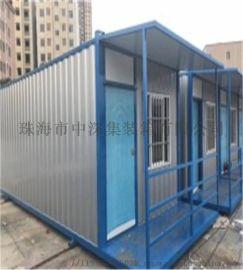 珠海香洲租售住人集装箱厂家现货