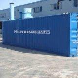 磁混凝污水处理设备产品特点