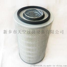 天空供应除尘过滤器滤芯空气滤清器K2337