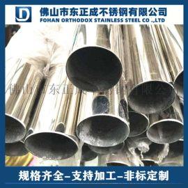 惠州304不锈钢管 不锈钢焊管规格齐全