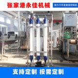 纯净水处理设备 不锈钢单级反渗透纯净水设备