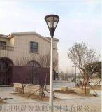 雅安庭院灯中晨多样式广场庭院灯