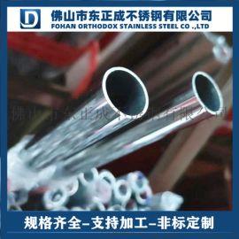 海南不锈钢管材 不锈钢光面管规格齐全
