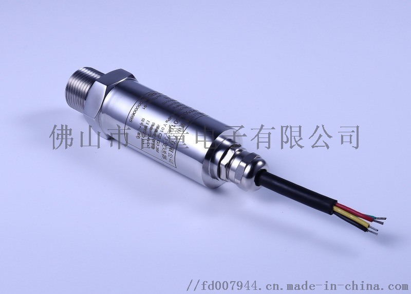 小型压力变送器, 液压, 水压, 油压传感器