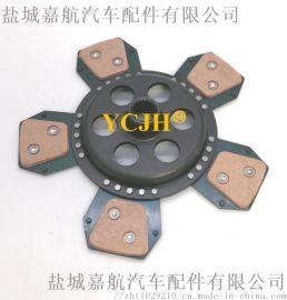 农业机械3701008M91离合器摩擦片