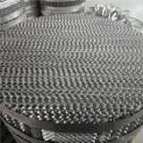 500Y金屬孔板波紋精餾塔板波紋規整填料堆積密度