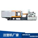卧式伺服注塑机 塑料注射成型机 HXM470-II