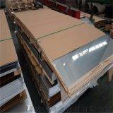 太钢321不锈钢板 冷轧不锈钢板现货