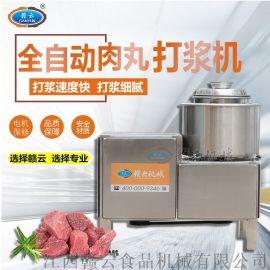 江苏湖北鱼丸加工机商用打鱼浆肉丸机多少钱