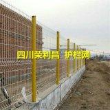 隔離柵,成都隔離柵,成都隔離欄,隔離柵護欄廠家
