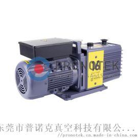 广东普诺克 DP双级旋片真空泵