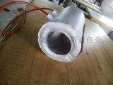 电加热柔性保温套可拆卸柔性电加热套 管道电加热套