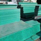 液動管纜聚胺酯電纜橋架供應玻璃鋼電纜槽盒