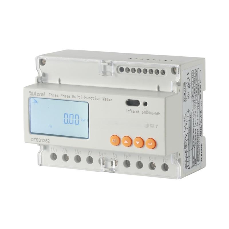 安科瑞DTSD1352-F分时功能导轨式计量电能表