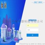 四川环保云平台监控 企业环保用电安全监测平台