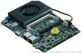 珠三角嵌入式工控机主板昱达辰工控行业可开发定制