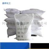硬脂酸钙 发基硬脂酸钙 PVC热稳定剂
