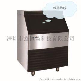 深圳市星极制冰机无电源显示故障维修