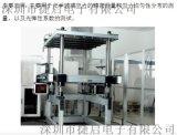 華南供應光彈係數測定裝置TY-ABR20總代理