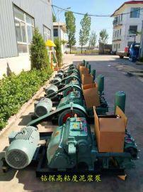 重庆巫溪bw600泥浆泵配件大全怎么操作