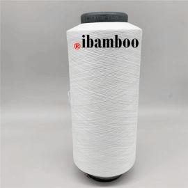 灰竹炭丝 竹炭纤维 竹炭面料 经编毛巾布 150D