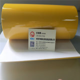 PI覆盖膜 FPC软性线路板热压膜 聚酰亚胺热熔膜 高温热压粘合厂家