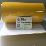PI覆蓋膜 FPC軟性線路板熱壓膜 聚醯亞胺熱熔膜 高溫熱壓粘合廠家