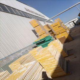 养殖漏粪格栅玻璃钢拉挤格栅盖板