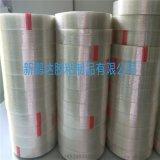 石墨片网纹排气胶带 透明网格排气泡双面布胶带