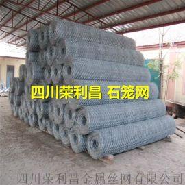 成都护坡石笼网 成都镀锌石笼网 成都包塑石笼网