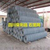 成都護坡石籠網 成都鍍鋅石籠網 成都包塑石籠網
