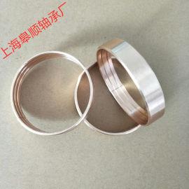 上海皋順 青銅卷制軸承 開口無油襯套油槽銅套直銷