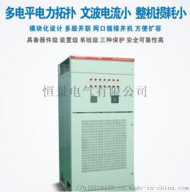 SVG电容补偿高压环网柜高压静止无功发生装置配电