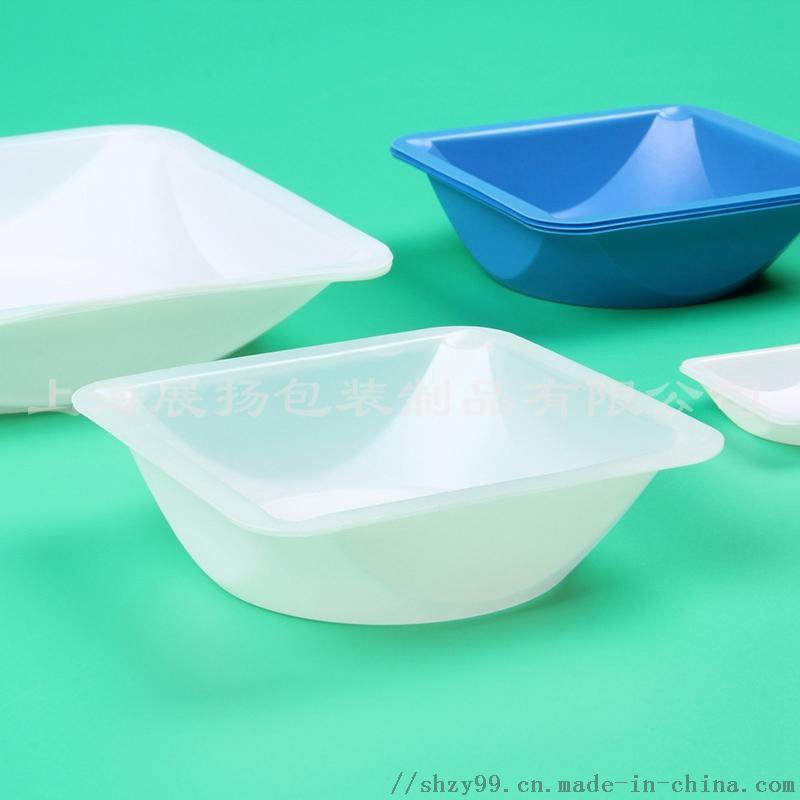 厂家定制医疗吸塑包装、一次性试剂塑料盆