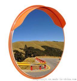 广角镜凸镜交通反光镜球面室内室外转角圆形广角镜
