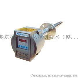 沃森高温型氧化锆氧分析仪