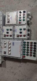 防爆配电箱壁挂式防爆动力配电箱
