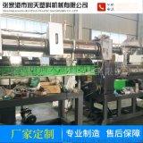 ABS/PS造粒回收生產線 硬料造粒清洗設備PE塑料造粒機廠家供應