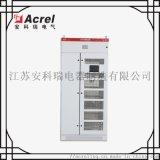 廣東模組式有源濾波裝置 有源電力濾波器apf