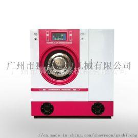 全自动干洗机工业洗衣机厂家四氯乙烯干洗机