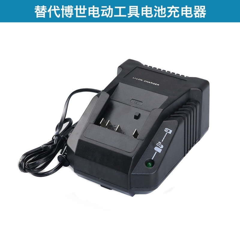 适用14.4V~18V博世工具电池充电器BC660