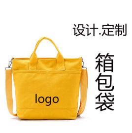 2020个性礼品定制可定制logo手提袋帆布袋定制