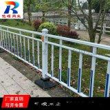 人车分流护栏杆 交通安全护栏图片大全