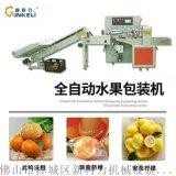 臍橙包裝機,精品袋臍橙包裝機,全自動臍橙包裝機