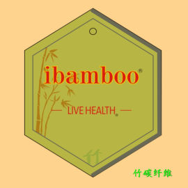 ibamboo、灰色竹炭丝、抑菌消臭竹碳毛巾