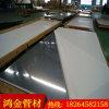 太鋼不鏽鋼板 304不鏽鋼板 不鏽鋼中厚板現貨
