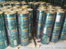 广州渗晶II硅基有机硅防水涂料厂家直销低价促销