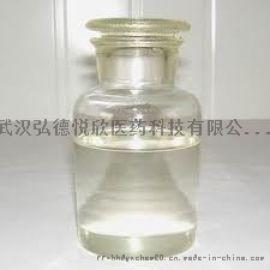 供应4- 基-3-羟基丁酸乙酯141942-85-0