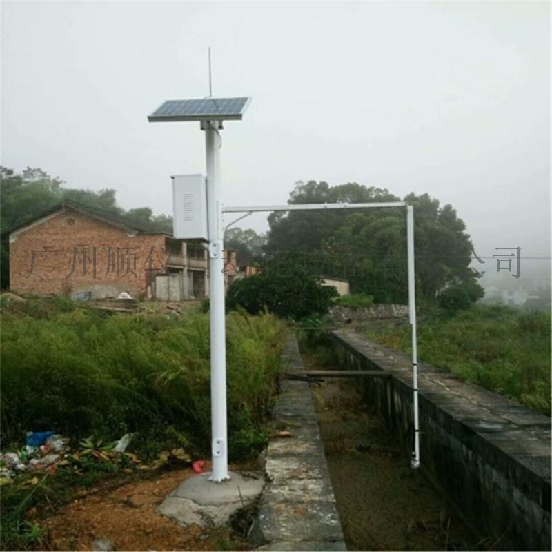 河床水利灌区流量计 农田灌区流量计